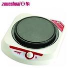 日象 電子爐 限量粉色福利品  ZOI-...