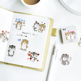 【BlueCat】相親相愛花栗鼠盒裝貼紙 封口貼紙 (45入)