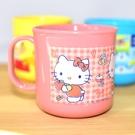 日本製 Hello Kitty 水杯 漱口杯 Ag銀抗菌 200ml