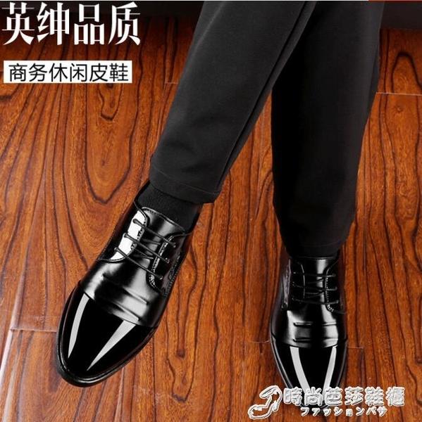 男士皮鞋秋季新款商務正裝休閒潮鞋韓版尖頭英倫透氣內增高鞋 時尚芭莎