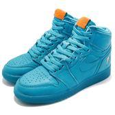 Nike Air Jordan 1 Retro Hi OG G8RD BG Gatorade 藍 開特力 女鞋 大童鞋【PUMP306】 AJ6000-455