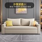 折疊沙發床 折疊沙發床兩用多功能小戶型客廳單雙人懶人科技布簡易小沙發