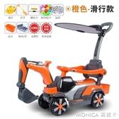 遙控玩具兒童電動挖掘機玩具車挖土機可坐可騎大號鉤機男孩不帶遙控工程車 莫妮卡小屋
