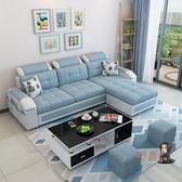 L型沙發 新款布藝沙發客廳套裝簡約現代小戶型三人位組合可拆洗乳膠布沙發T