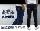 KUPANTS 日系街頭 韓版彈力修身 直筒休閒褲男褲丹寧單寧水洗牛仔褲 2531
