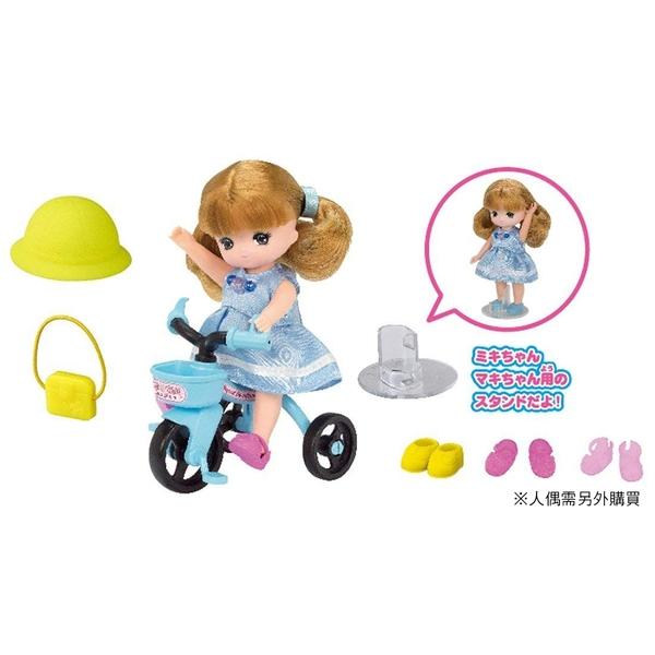 LICCA  莉卡娃娃 LG-13 真紀美紀三輪車