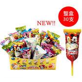 新款 日本限量 固力果 迪士尼棒棒糖-綜合飲料 (整盒/30支) 婚禮贈禮 米奇棒棒糖 Glico