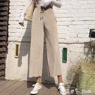 休閒褲 春季韓版chic鬆緊腰百褶寬鬆顯瘦褲子繫帶寬管褲休閒褲女 「潔思米」