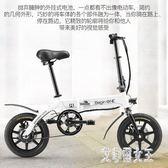 220v 折疊電動自行車電瓶車超輕便攜鋰電代駕小型迷你成人代步 qz384【艾菲爾女王】