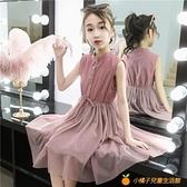 女童裙子夏裝兒童夏季連衣裙洋氣韓版2021新款薄款小女孩公主純棉【小橘子】