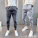 2020夏薄款牛仔褲純色修身小腳九分褲潮流修身哈倫褲網紅同款男褲 小艾新品