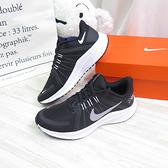 NIKE WMNS NIKE QUEST 4 女款 輕量 慢跑鞋 DA1106006 黑【iSport愛運動】