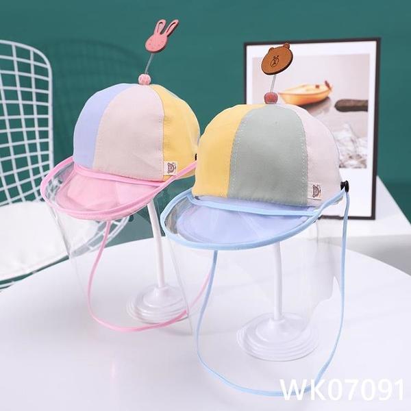 嬰兒防飛沫帽寶寶帽子遮臉新款隔離疫情兒童外出面部罩防護面罩 wk07091