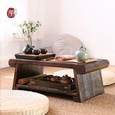 茶幾 可折疊炕桌茶幾榻榻米桌實木飄窗桌小茶桌小桌子矮桌日式炕幾地桌 新品
