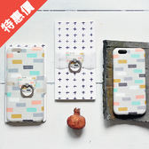 iphone6p 6splus 音路幾何形淡雅文藝磨砂軟殼手機殼手機套【娜娜香水美妝】