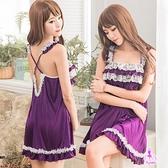 睡衣 性感睡衣 深紫柔緞白蕾絲交叉美背性感睡衣 星光密碼 A008