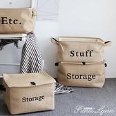 原單出口日本麻布收納箱 黃麻收納盒書籍收納箱摺疊儲物箱衣服籃 范思蓮恩