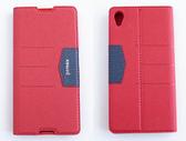 gamax完美系列Sony Z5 5.2吋 簡約綴色側翻手機保護皮套 隱藏磁扣可插卡可支撐 內TPU軟殼 全包防摔