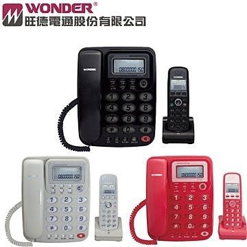 WONDER 旺德擴充子機 (無母機) WT-D02-1(三色)