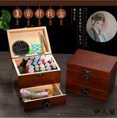 中國風針線包針線套裝家用針線盒