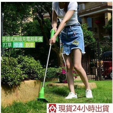 割草機現貨24H速出家樂美充電式電動割草機家用除草機小型多功能草坪機韓國時尚LX 韓國時尚週