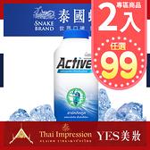 泰國 Snake Brand 蛇牌極地酷涼爽身粉 Arctic Cool 140g 清涼爽身 效期:2022/04【YES 美妝】