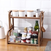 調味料收納置物架塑料刀架調料調味品雙層架子廚房用品用具小 簡而美