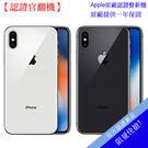 【官翻機-公司貨】Apple iPhon...