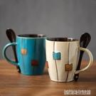 創意陶瓷杯復古個性潮流馬克杯日式簡約杯子咖啡杯家用水杯帶蓋勺 【優樂美】