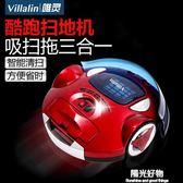 掃地機器人villalin唯靈德國全智慧家用全自動一體機吸塵器拖地機 NMS陽光好物