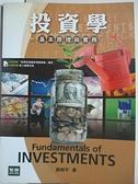 【書寶二手書T2/大學商學_J3L】投資學-基本原理與實務_謝劍平
