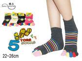 舒適五趾襪  彩色細橫款 吸濕排汗 WU YANG襪品