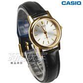 CASIO卡西歐 LTP-1095Q-7A 經典簡約時尚皮帶腕錶 指針纖細數字小圓女錶 真皮錶帶 金x黑