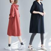 小V領連帽素色洋裝-中大尺碼 獨具衣格
