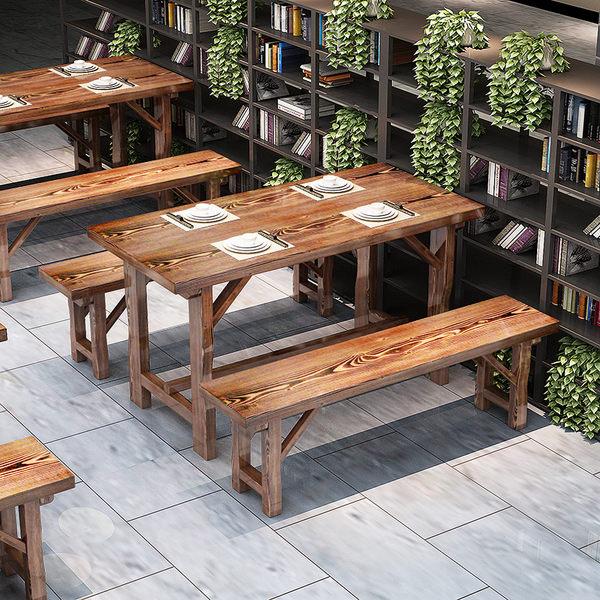 桌椅 飯店桌椅組合實木小吃店餐桌飯店面館桌子燒烤店農家樂碳化餐桌椅【美物居家館】