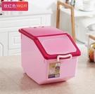 5折優惠 - 廚房家用裝米桶儲米箱防蟲