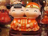 百年好和安床娃娃-男方結婚用品【皇家結婚用品百貨】