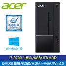 【Acer 宏碁】Aspire TC-865 九代i7 八核大容量主機