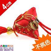 B0052☆粽子香包_4cm#端午節香包#DIY香包#粽子香包#香包材料包#端午節禮品