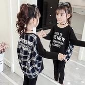 童裝女童春秋長袖T恤2020新款正韓上衣洋氣格子寬鬆打底衫中大童9