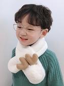 兒童圍巾 圍巾秋冬寶寶保暖男女童可愛超萌毛絨百搭兒童圍脖冬季【快速出貨八折下殺】