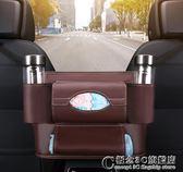 汽車座椅間靠背收納袋掛袋車載多功能置物袋儲物網兜車內裝飾用品【概念3C旗艦店】