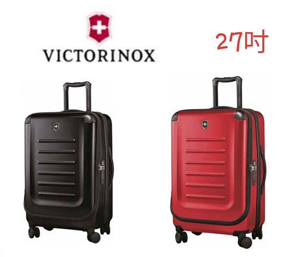 Victorinox 瑞士維氏 Spectra 2.0 27吋 前開式1/9分 可擴充旅行箱 旅行箱/行李箱-2色 TRGE-6012