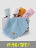 【5條裝】金號純棉小毛巾A類兒童成人洗臉巾家用小孩卡通柔軟吸水 滿天星