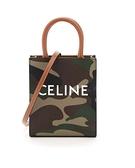 ■現貨在台■專櫃88折■Celine 全新真品 限量迷你帆布 Cabas 2用包 迷彩色