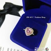 ZM ACC歐美時尚新款心形仿真鑚石戒指粉色愛心鑚戒女婚戒指環禮物 魔方數碼館