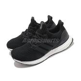 adidas 慢跑鞋 Ultra Boost 4.0 DNA 黑 白 男鞋 女鞋 Boost 頂級緩震舒適 運動鞋 【ACS】 FY9318