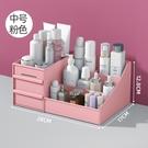 抽屜式化妝品收納盒護膚品面膜口紅置物架宿舍書桌桌面梳妝台文具 夢幻小鎮