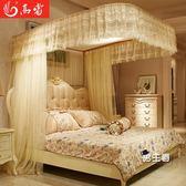 (一件免運)蚊帳睡簾u型軌道導軌蚊帳雙人家用1.5m歐式伸縮落地1.2公主風1.8m2.2米床XW
