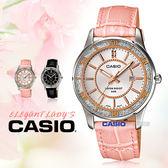 CASIO 卡西歐 手錶專賣店 LTP-1358L-4A 女錶 真皮錶帶 防水 日期顯示